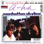 Manhattan Skyline Japanese 7""